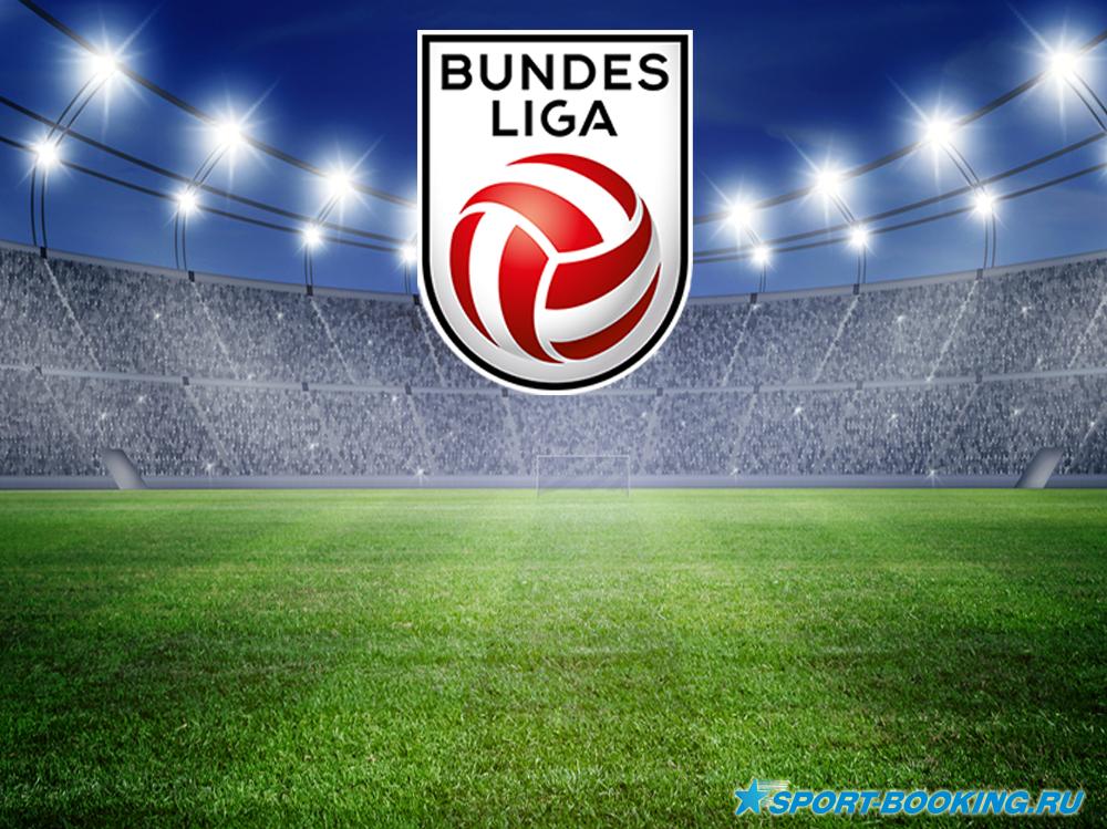 Прогнозы на футбол - Бундеслига (Чемпионат Германии)