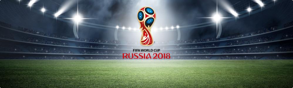 Прогнозы на ЧМ по футболу 2018