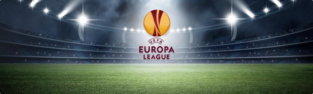 Прогнози на футбол - Ліга Європи 2020/2021