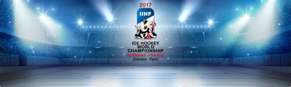 Прогнозы на ЧМ по хоккею 2018