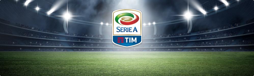 Прогнозы на футбол - Чемпионат Италии (Серия А)